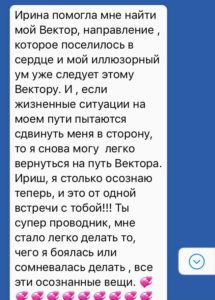 Отзыв Натальи