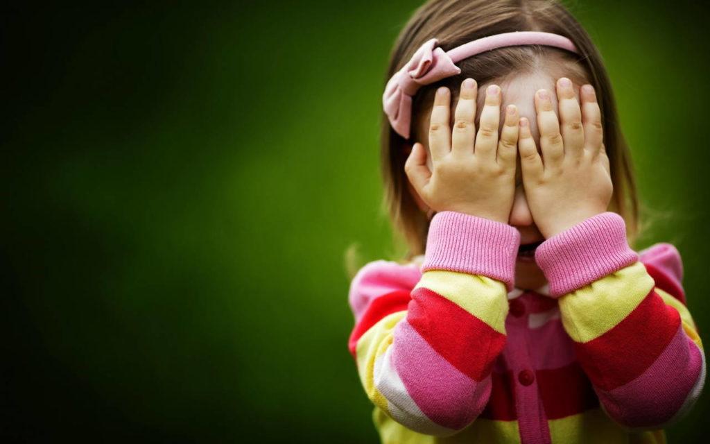 Наши детские страхи